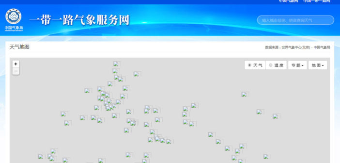 Website launched for Belt and Road city weather
